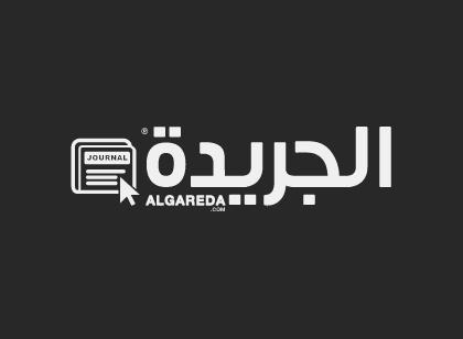Algareda