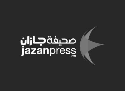 Jazan Press