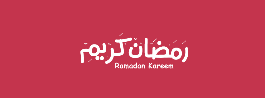 Ramadan Fonts Freebie | Jozoor – Design Themes, Plugins, Fonts and