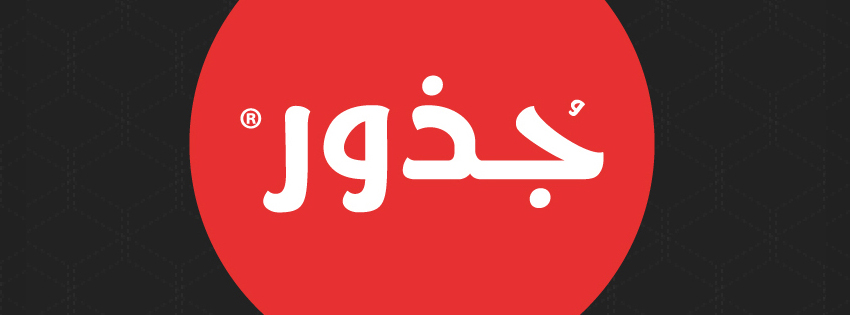Jozoor Font Arabic | Jozoor – Design Themes, Plugins, Fonts and Brands
