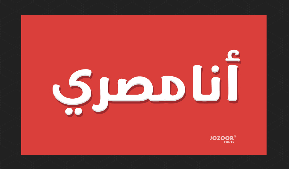 jozoor font arabic jozoor design themes plugins fonts and brands