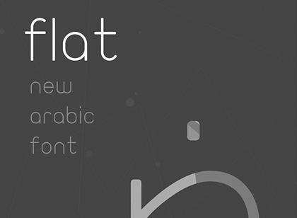 Flat Font Arabic