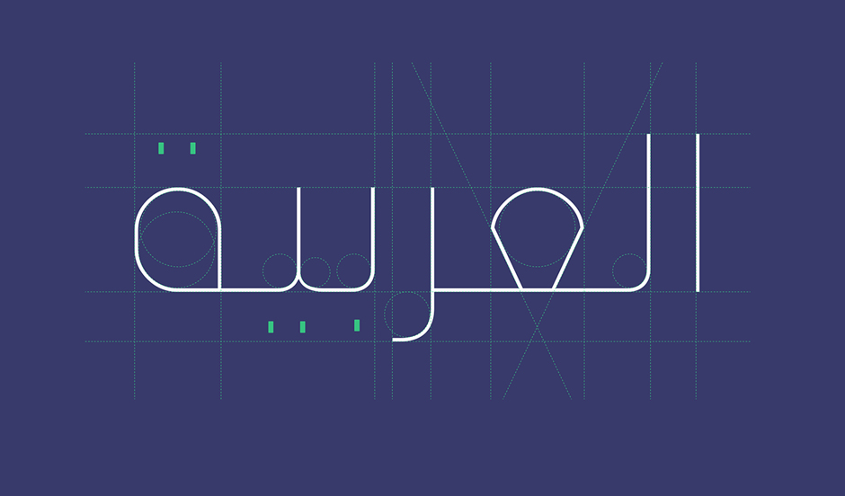 Flat Font Arabic | Jozoor – Design Themes, Plugins, Fonts and Brands