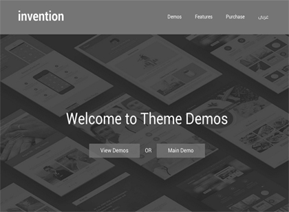 Invention WordPress Theme