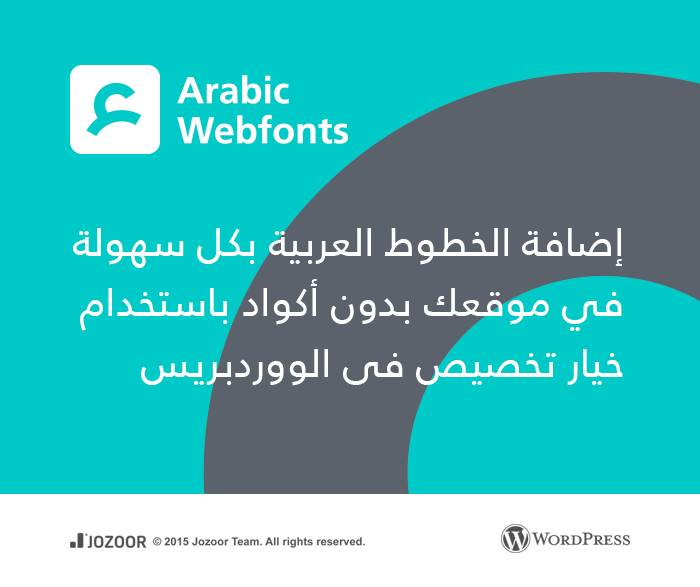 Freebies arabic fonts